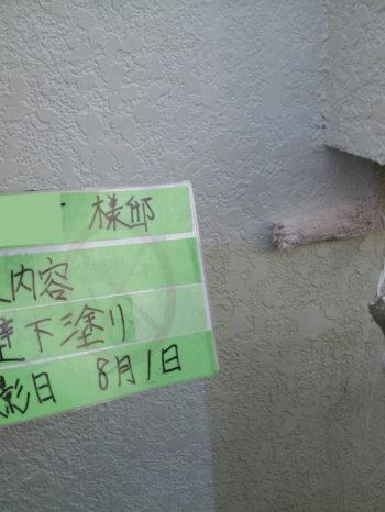柏市M様邸の外壁の下塗りの様子