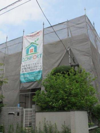 松戸市W様邸の足場の組み立ての様子
